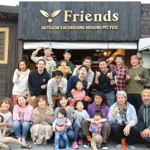 富士川ラフティング、ラフティング、ダッキー、パックラフト、リバーカート、サップ、SUP、Rafting、Packraft、川遊び、富士山麓アクティビティー、静岡観光、富士山麓、夏のおすすめ、春のアクティビティ、家族おすすめ、社員旅行、大学生おすすめ、伊豆周辺、令和初日, sup スクール 静岡, sup 体験 静岡, お盆 富士川 観光アウトドア 富士川、 アウトドア 静岡、 ラフティング 富士川、ラフティング 静岡、夏休み アウトドア 静岡、 富士川 ラフティング YOUTUBE、 富士川ラフティング、ラフティング、パックラフト、リバーカート、川遊び、アクティビティー、静岡観光、富士山麓、夏のおすすめ、家族おすすめ、社員旅行、大学生おすすめ、伊豆周辺、川清掃、クリーンリバー、自然